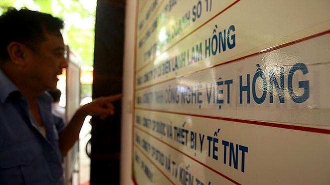 Hon 14.000 dien thoai o VN bi nghe len ra sao? hinh anh 2 Công ty TNHH công nghệ Việt Hồng ở tầng 4 của một tòa nhà trên đường Tô Vĩnh Diện, Khương Trung, Q.Thanh Xuân, Hà Nội.