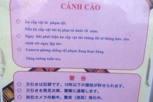 Sieu thi, cua hang Nhat canh bao 'cam nham' bang tieng Viet hinh anh 3 NBiển cánh báo tại một siêu thị ở Nhật Bản.