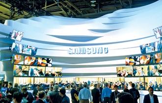 Quyen luc Samsung hinh anh