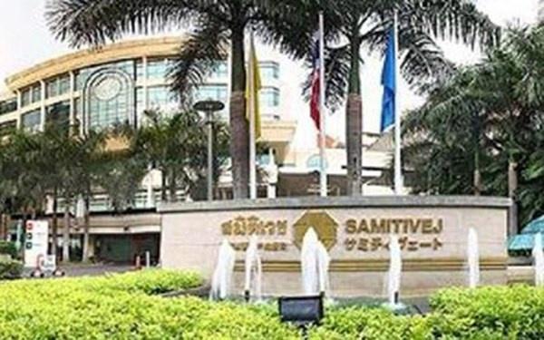 Bệnh viện Samitivej là nơi các cặp vợ chồng tìm đến thụ tinh nhân tạo.