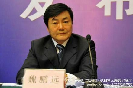 Trung Quoc: Quan cap thap giu 37 kg vang trong nha hinh anh