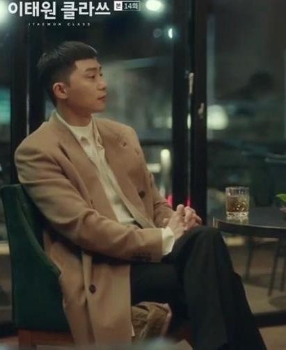 Park Seo Joon dien do ca tinh the nao trong phim 'Itaewon Class' hinh anh 9 89940396_162997301822753_6715025086556161154_n_1.jpg