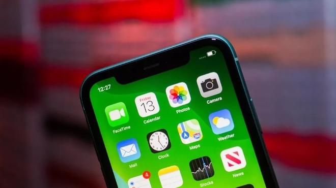 Apple tung ban cap nhat nho cho iPhone nhung ban dung nen bo qua hinh anh 1