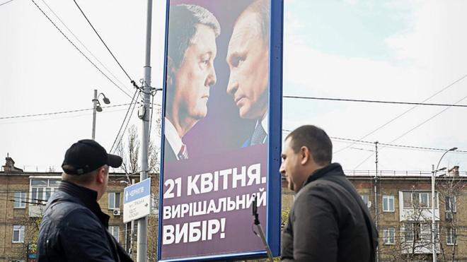 Nga chi trich Ukraine 'xai chua' hinh Tong thong Putin hinh anh 2