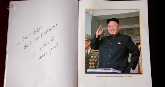 Trieu Tien phat song canh bat ngo trong thuong dinh Kim - Putin hinh anh 2