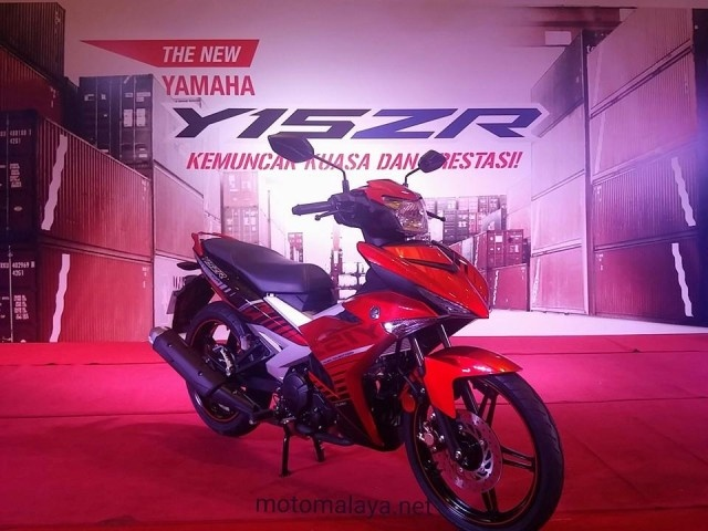 Yamaha Y15ZR ra mat tai Malaysia tuong duong 44,5 trieu dong hinh anh