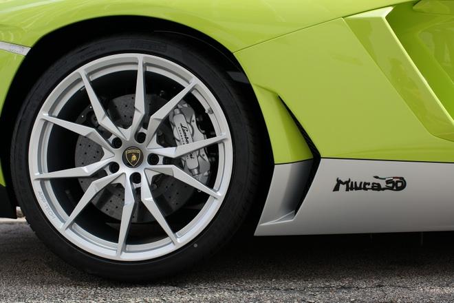 Lamborghini ra mat Aventador ban dac biet hinh anh 5