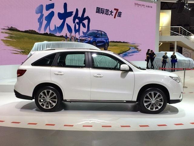 Hang san xuat Trung Quoc che xe nhai Acura MDX gia 11.500 USD hinh anh 3