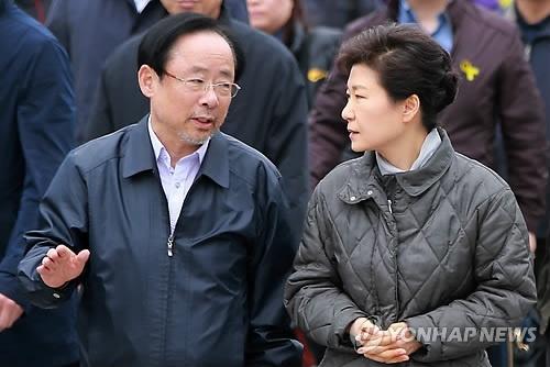 Tong thong Han tham gia dinh nan nhan tau chim lan hai hinh anh