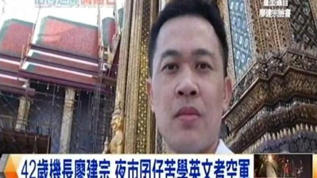 Phi cong TransAsia van nam chat can dieu khien khi chet hinh anh 1 1