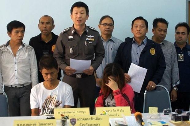 Thai Lan: Mot phu nu Viet bi bat vi lam thi thuc gia hinh anh