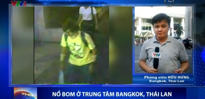 Thai Lan keu goi nguoi dan giup suc tim ke danh bom hinh anh