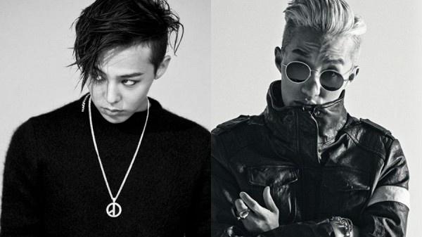 Zion.T,  G-Dragon chui xeo idol Kpop anh 1