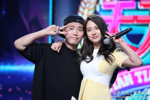 Gary va Song Jihyo ket hon anh 1