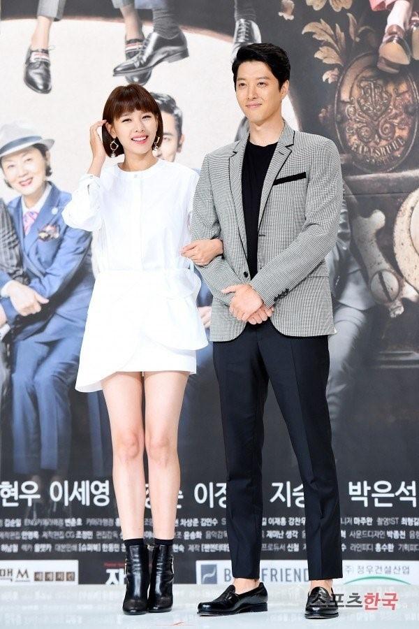 Lee Dong Gun hen ho Jo Yoon Hee anh 1