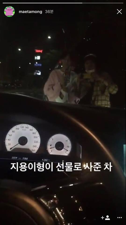 G-Dragon hao phong tang xe hoi tien ty cho dan em? hinh anh 1