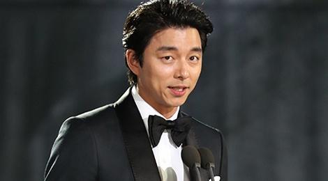 Vuot qua Park Bo Gum, Gong Yoo am giai lon tai Baeksang Art Awards hinh anh