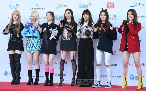 Dream Concert 2017 anh 4