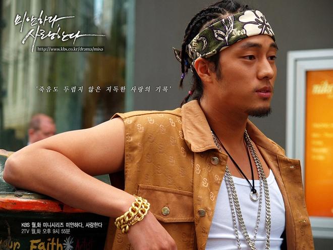 Chang duong tu kiep vai phu den sao hang A cua So Ji Sub hinh anh 3