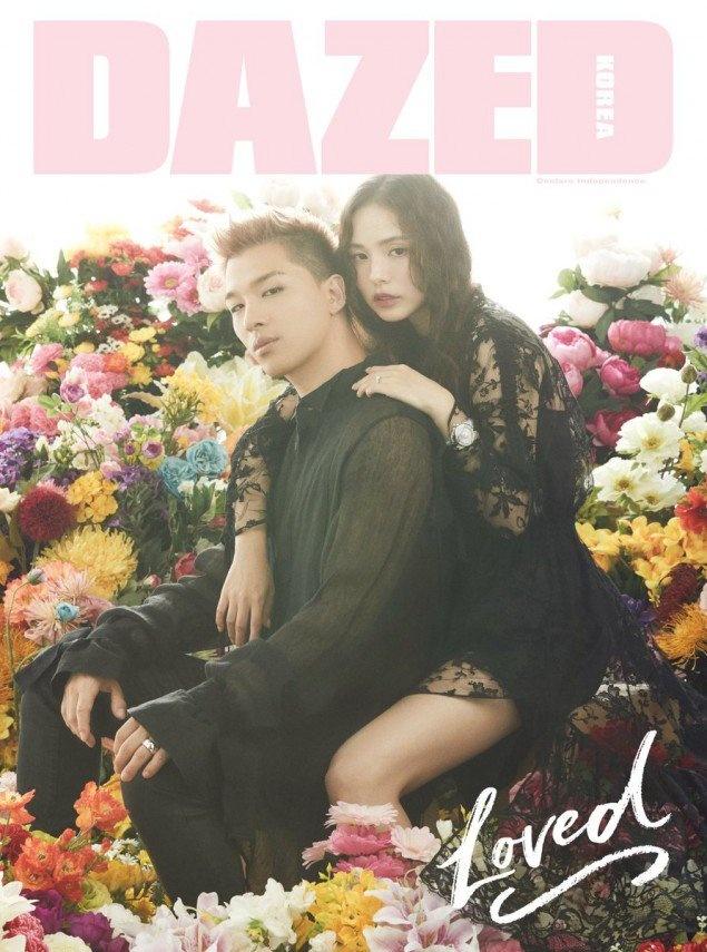 Taeyang va Min Hyo Rin tinh tu anh 1