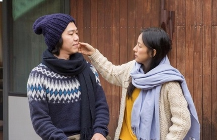 Lee Hyori ban nha o dao Jeju vi bi khach du lich lam phien hinh anh