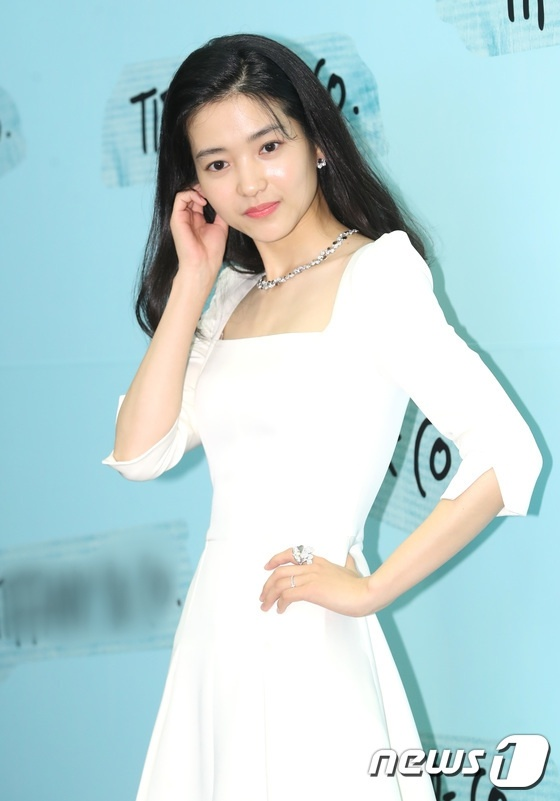 'My nhan dao keo' Park Min Young quyen ru trong su kien hinh anh 7