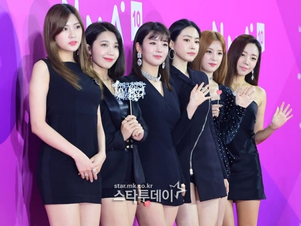 BTS noi bat, lan at dan sao tham gia tham do Melon Music Awards 2018 hinh anh 5
