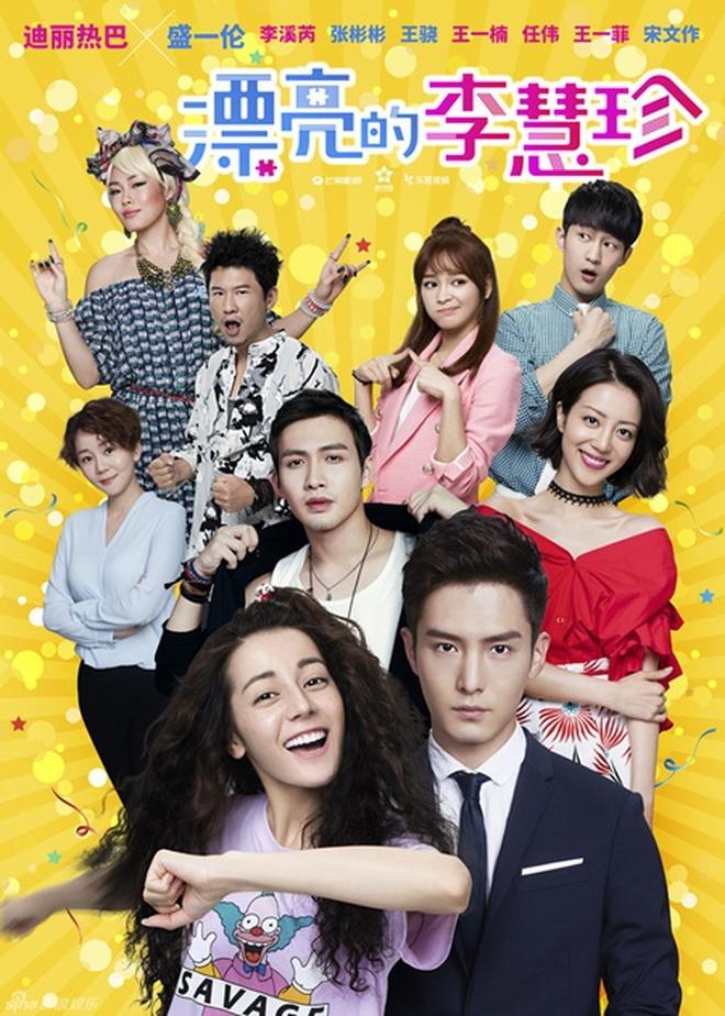 Lan Ngoc, Dich Le Nhiet Ba dong cung vai: Gay tranh cai ve dien xuat hinh anh 7