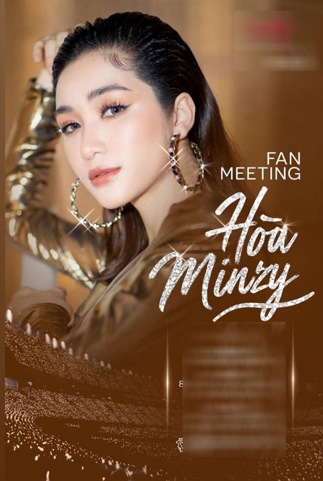 Hoa Minzy exo anh 1