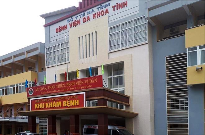 Bệnh viện đa khoa Hà Tĩnh, nơi xảy ra vụ việc. Ảnh: P.T.
