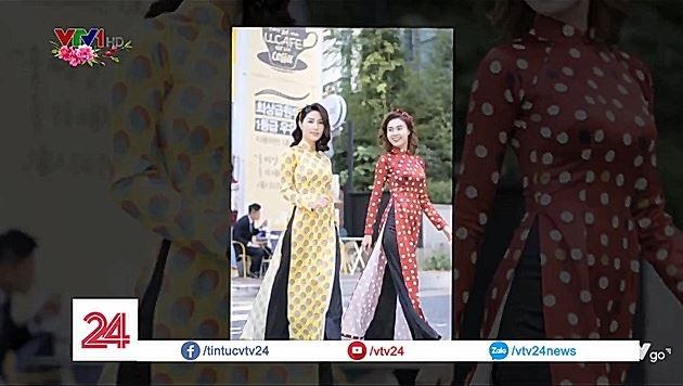 Xu huong moi cua ao dai don xuan 2018 hinh anh