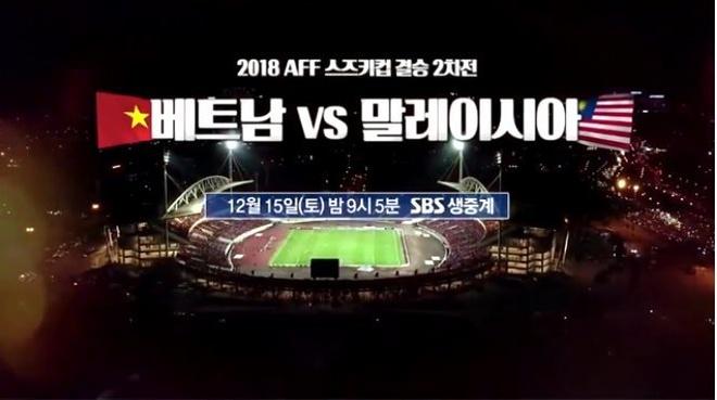 Dai SBS tung trailer hoanh trang tran chung ket Viet Nam vs Malaysia hinh anh