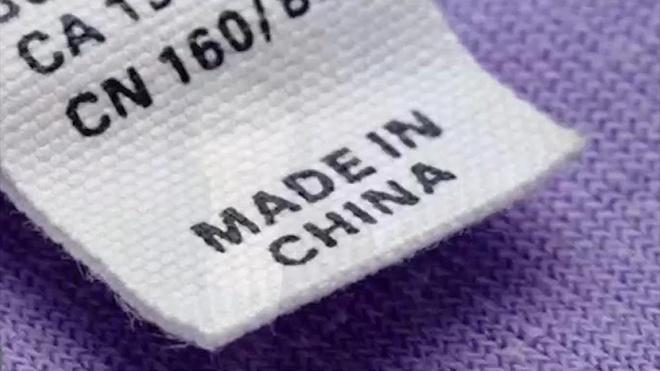 Thuong hieu 'Made in China' dung truoc nhieu rui ro hinh anh