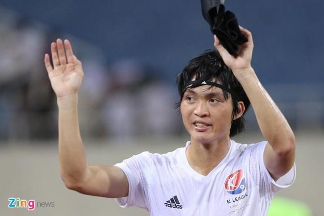 HLV Park: 'Tuấn Anh có 80% khả năng ra sân ở trận gặp Thái Lan'