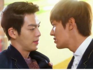 Trai xau hot hon Kim Tan - Lee Min Ho? hinh anh