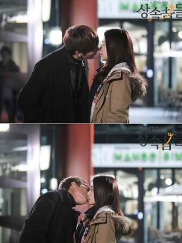 Nhung 'canh nong' trong phim 'The Heirs' hinh anh 19