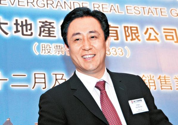 Jack Ma va nhom ty phu giau nhat Trung Quoc hinh anh 3