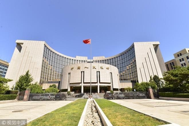 Trên thực tế, Trung Quốc tăng cường mua vàng kể từ tháng 11/2018. Đáng chú ý, Trung Quốc giữ toàn bộ dự trữ vàng trong nước, một phần đáng kể tại kho của Ngân hàng Nhân dân Trung Quốc ở Bắc Kinh. Ảnh: China Daily.