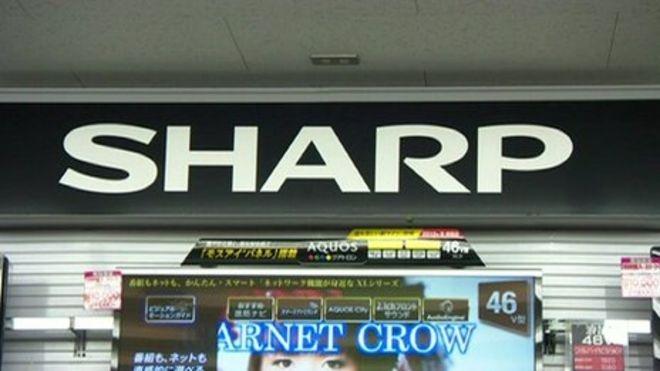 Tuong dai Sharp cua Nhat dang sup do nhu the nao? hinh anh