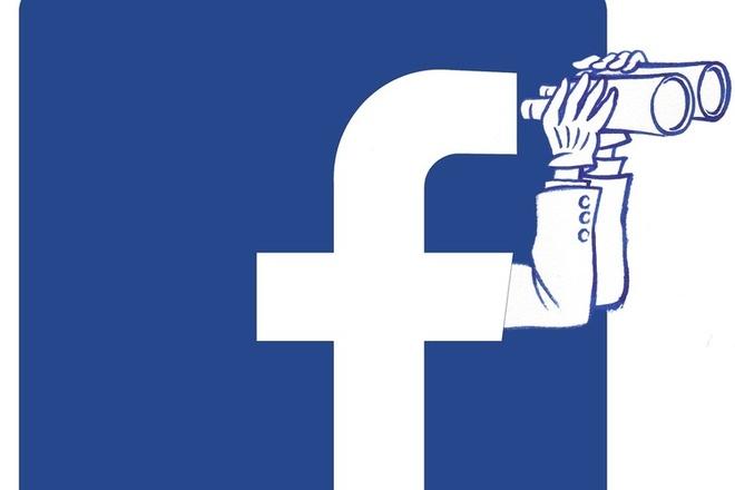 Hay coi chung, Facebook biet tat ca ve ban! hinh anh