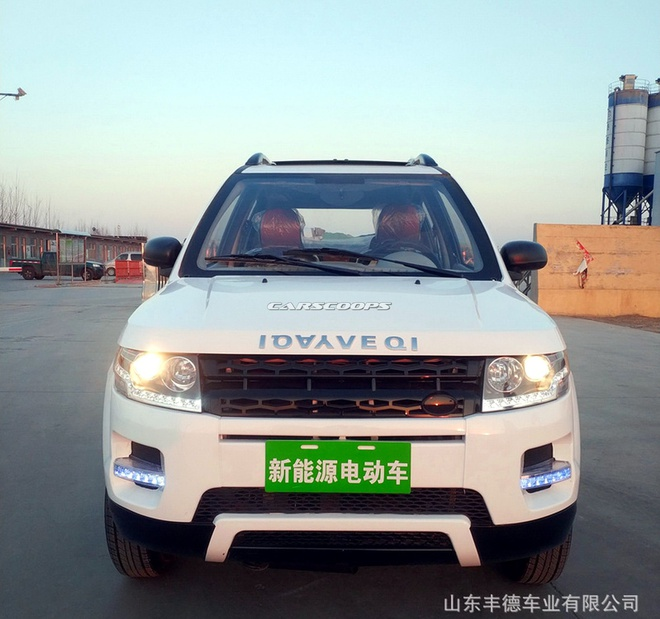 Xe dien Trung Quoc nhai Range Rover Evoque va Mercedes GLE hinh anh 3