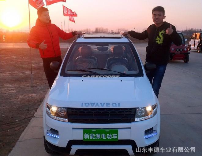 Xe dien Trung Quoc nhai Range Rover Evoque va Mercedes GLE hinh anh 4