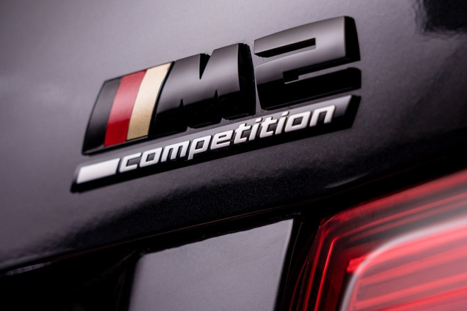 BMW ra mat M2 Competition phien ban World Cup hinh anh 7