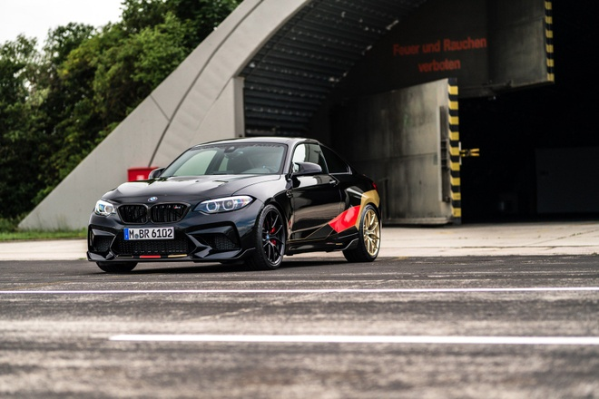 BMW ra mat M2 Competition phien ban World Cup hinh anh 5