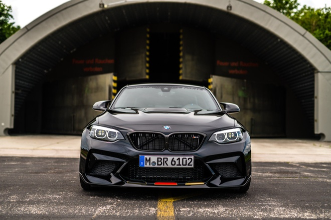 BMW ra mat M2 Competition phien ban World Cup hinh anh
