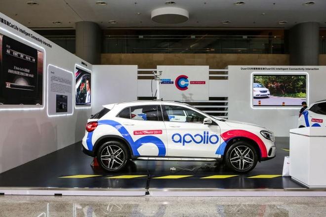 Ford va Baidu sap thu nghiem xe tu lai tai Trung Quoc hinh anh 4