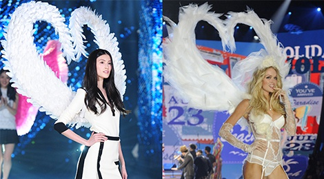 Sui He dien canh nhai Victoria's Secret trong show truyen hinh hinh anh