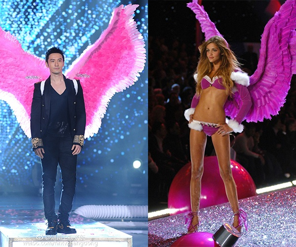 Sui He dien canh nhai Victoria's Secret trong show truyen hinh hinh anh 6