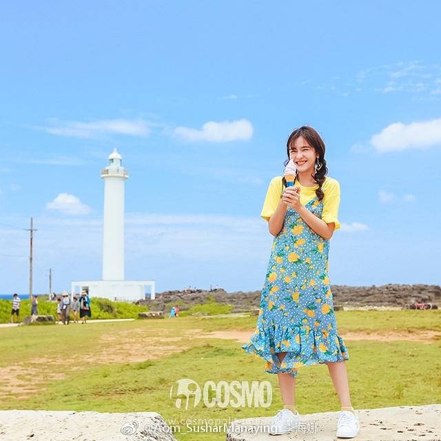 Gu an mac tre trung cua nguoi dep 'Song Hye Kyo' Thai Lan hinh anh 5