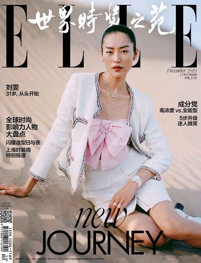 Dung hang vay ao Chanel, Liu Wen bi che phoi do xau hon Jennie hinh anh 2